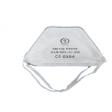 Stofmasker FFP2 PSP HSD F02 40-212 opvouwbaar, 25 sts
